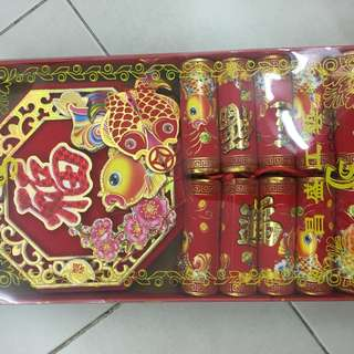 Chinese New Year hang wall fire crackers