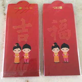 Dbs private bank 2018 red packet