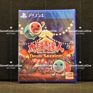 PS4 Game: TAIKO NO TATSUJIN DRUM SESSION 太鼓达人