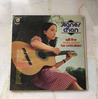 Agnes Chan 陈美龄 LP