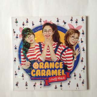 ORANGE CARAMEL MY COPYCAT ALBUM