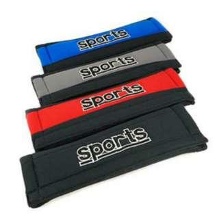 Sports seatbelt cover