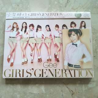 [ WTS ] Girls Generation Japanese Gee