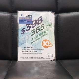 Vave 365日本地數據儲值卡 無限上網