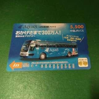 2 巴士 日本 火車 地下鐵 車票