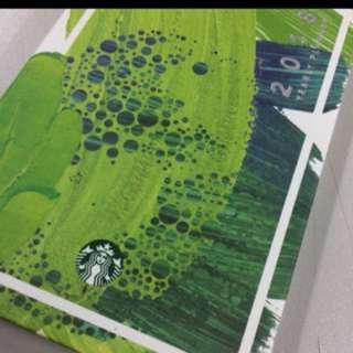 Starbucks BIG planner