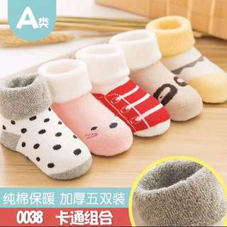 PO kaos kaki bayi import
