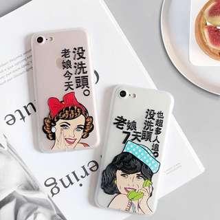 🚚 全新🕴🏻個性搞怪磨砂手機殼 iPhone 7