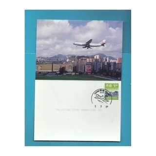 KTF-40-像片-香港啟德機場榮休日-台灣梅花航空,背貼普票-飛機印,