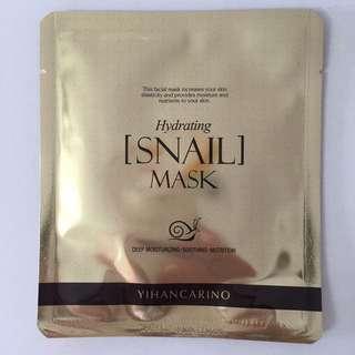 Yihan Carino Snail Hydrating Mask