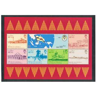 Brunei 1984 Independence MS