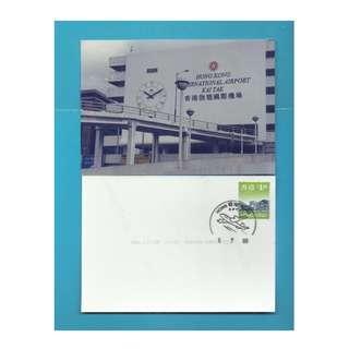 KTF-09-像片-香港啟德機場榮休日-通用往機場的天橋,背貼普票-飛機印,
