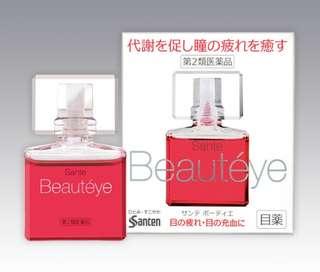 Brand new SANTEN Beauteye Anti-Aging Eye Drop – 12ml