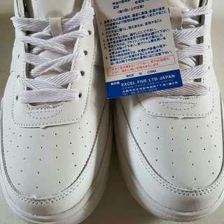 White kelme shoes