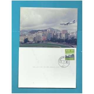 KTF-26-像片-香港啟德機場榮休日-中國南方航空,背貼普票-APT 1 印