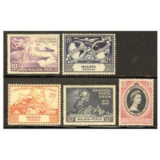 MALAYA Perlis 1949 UPU  & 1953 QEII CORONATION MLH BL529