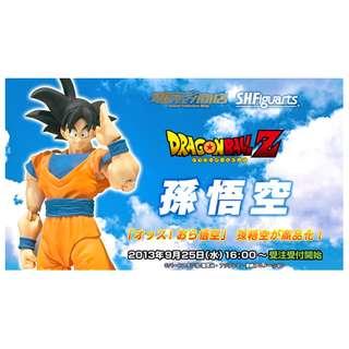 全新 美版 Bandai SHF S.H. Figuarts 魂Shop限定 龍珠 Dragon Ball 超級撒亞人 孫悟空