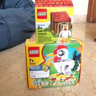 Lego Original New Year of the Rooster 40234
