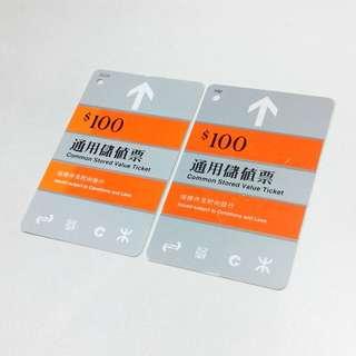 $100 通用儲值票 2張 MTR 地鐵 港鐵 (有花痕)