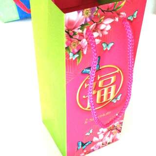 [BN] Starhub ang bao red packet paper bag