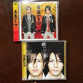 山下智久龜梨和也 修二與彰《青春アミーゴ》限定及通常盤 CD