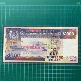 A/1 Prefix Ship Series $1000