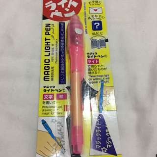 Magic Light Pen Sing