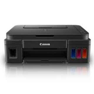Canon Refillable Ink Tank AIO - G2010