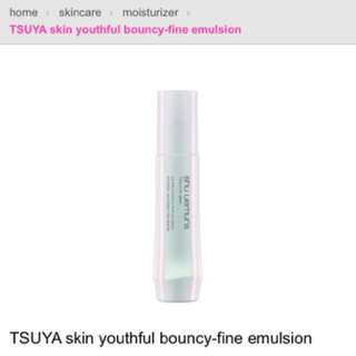 Shu Uemura Youthful Skin Bounty Fine Emulsion