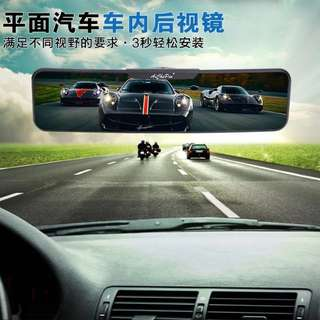 (NEW) Wide Angle Curve Rear Clear Car Mirror