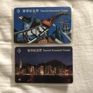 九廣鐵路遊客紀念票