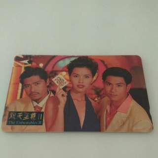30 years old Singtel telephone  card with SBC Artist