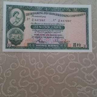 舊10元紙幣