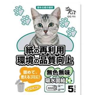 QQ Kit Paper Cat Litter Plain 7L
