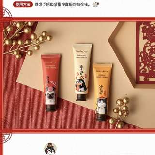 Innisfree hand cream