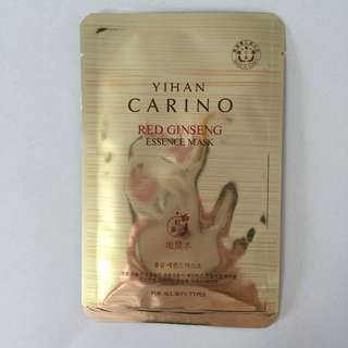 Yihan Carino Red Ginseng Essence Mask