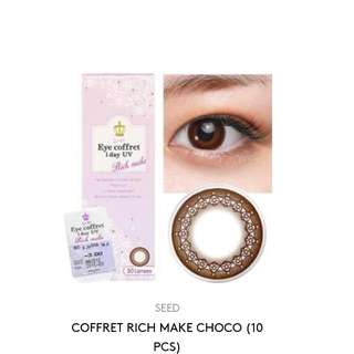seed eye coffret contact lenses [ 0 degrees ]