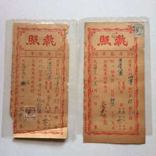 Vintage Old Document in Chinese with 4 Cent & 6 Cent Singapore Malaya King George Stamp (each $10 or both for $18)