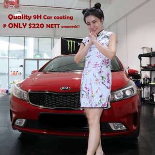 CNY promo !! 9H car coating at only $220 nett !!!!
