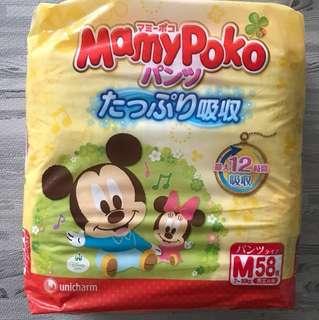 Mamypoko Pants M Japan