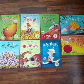 Chinese Story Books 聪明豆绘本系列