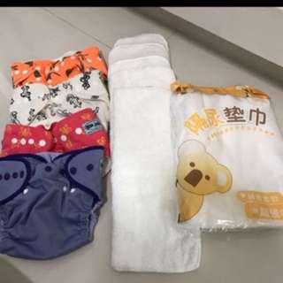 Bumwear Reusable Diaper