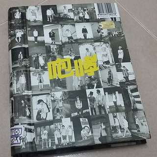 EXO ALBUM GROWL