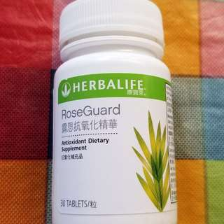 HERBALIFE Roseguard 抗氧化精華