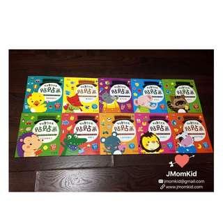 Intellectual Development of Baby_Sticker_10 Books