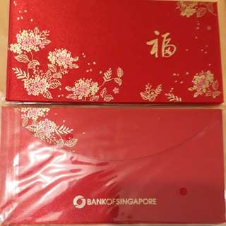 Brand New Bank of China Red Packets (1 pack of 4)