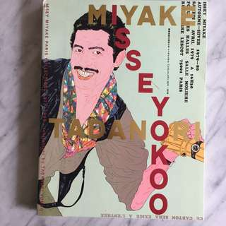 Issey Miyake Paris Collections 1977-1999 | Tadanori Yokoo Japanese Graphic Design