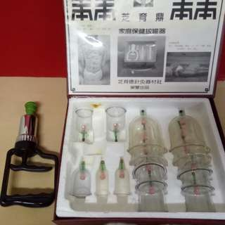 Chinese Acupuncture Set