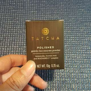 TRAVEL-SIZED: BNIB AUTHENTIC Tatcha POLISHED Classic Rice Enzyme Powder for Normal to Dry Skin