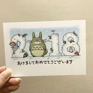 日本郵便局 * 限定* 龍貓 2018年 賀年 明信片 一張 $35 $120 一套(4張)